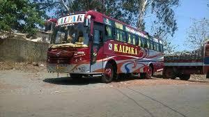 kentucky why use a travel agent images Kalpaka travels photos kalasipalyam new extension bangalore jpg