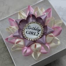 birthday girl pin birthday party decorations birthday ribbon birthday girl