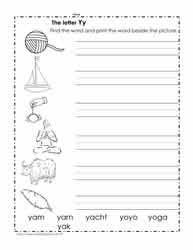 the letter y worksheets