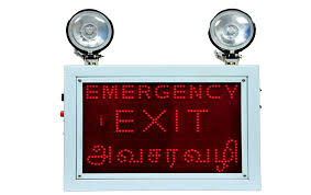 manufacturers of industrial emergency lights led emergency lights