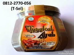 jamu herbal untuk pria perkasa 08122770056 t sel youtube