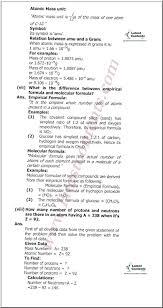 Scannable Resume Example by Al Hira Model High Sargodha