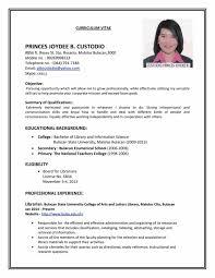 Job Resume Templates 100 Basic Job Resume Templates Free Best Police Officer
