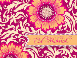Eid Card Design Eid Mubarak Greeting Card Design By Faheema Patel Dribbble