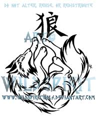 kanji wolf tribal design by wildspiritwolf on deviantart