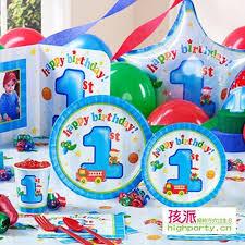 baby boy birthday ideas send white card baby boy gift ideas party supplies child
