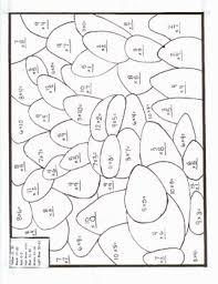 free multiplication color by number printable worksheets