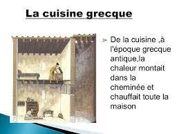 cuisine grecque antique les instruments de cuisine et la préparation des repas chez les