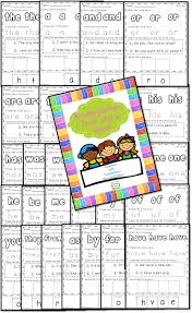 42 best kindergarten lesson plans images on pinterest