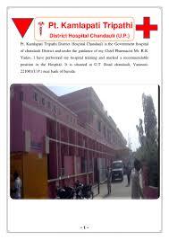 hospital training project for b pharm student