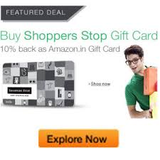 shoppers stop gift card 10 shoppers stop gift card worth rs 2000 at rs 1700