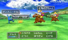 Dragon Quest Monsters Super Light The New Dark Age Of Dragon Quest Usgamer