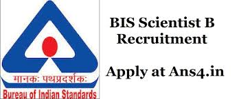 bis bureau bis scientist b recruitment 2018 apply for 109 bureau of