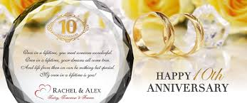 10th wedding anniversary custom engraved 10th wedding anniversary gifts