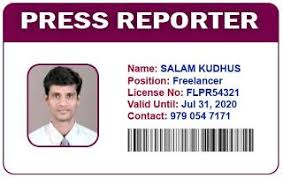 press id card template 28 images pics for gt press pass