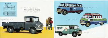 toyota dyna toyota dyna 1959 rk85 japanclassic