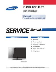 samsung pn50b450b1dxza service manual