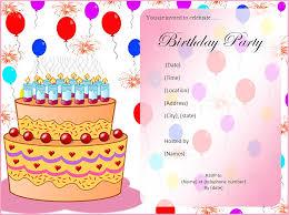 birthday card invitations birthday invitation template 70 free psd