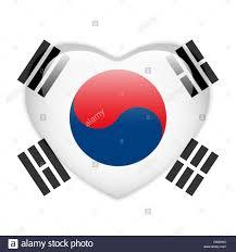 South Korea Flag Vector South Korea Flag Heart Glossy Button Stock Photo Royalty