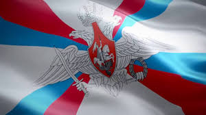 Waving Flag Artist Flag Of The Ministry Of Defence Of The Russian Federation Waving