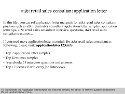 Sales Consultant Resume Sample by Validation Consultant Cover Letter