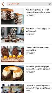 hervé cuisine herve cuisine on the app store
