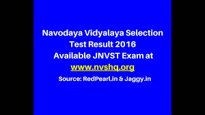 navodaya vidyalaya selection test result 2016 jawahar
