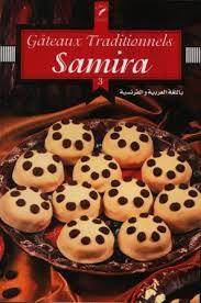 cuisine samira gateaux la cuisine algérienne samira gateaux traditionnels 3