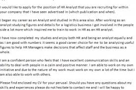 Hr Analyst Resume Sample by Intelligence Analyst Resume Samples Gis Reentrycorps