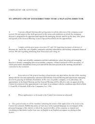 wal mart stores case study external business environment essay