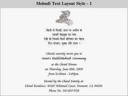 How To Print Invitation Cards Shadi Invitation Card In Hindi Hd Print How To Write A Good Hindu