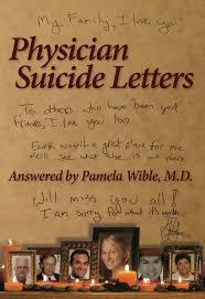 physician letters u2014answered a sneak peek inside my new