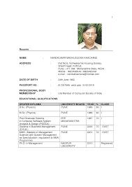 resume format for fresher teacher filetype doc cover letter doc resume format doc curriculum vitae format best