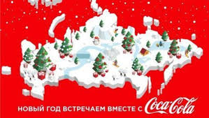 Russian Map Coca Cola Put Crimea On The Map Then Took It Off Bloomberg