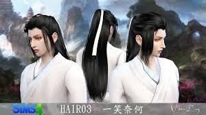 ts4 viviandang hair03 一笑奈何 i converted it for sims 4 hope