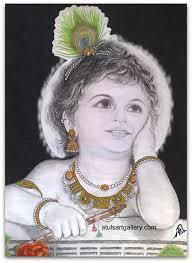 atuls art gallery blog archive lord krishna