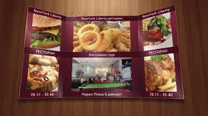 inter cuisine inter cuisine салбар ресторанууд
