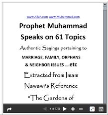 best biography prophet muhammad english allah com muhammed com the world s greatest prophet muhammad s 114