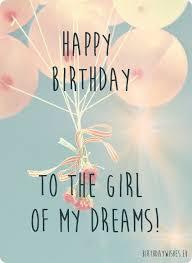 birthday card to girlfriend best 20 girlfriend birthday ideas on