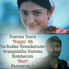 film quotes in tamil tamil movie love quotes home facebook