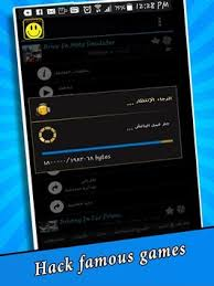 hack android without root lucky hack no root joke apk free education app for