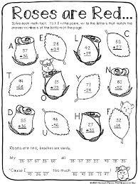 16 best images of valentine u0027s day worksheets 2nd grade