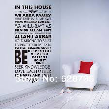 islamic wall stickers promotion shop for promotional islamic wall large size 105x50cm islamic wall art house rules islamic vinyl sticker wall art quran quote allah arabic muslim z2050