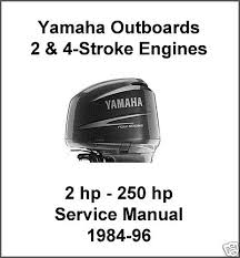yamaha outboard 2 u0026 4 stroke 2 250 hp service manual for sale