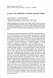 essay introduction samples informal essays informal essay topics informal essay example academic essay introduction example related post of academic essay introduction example