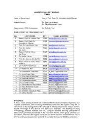 study guide ifolio 2013 2014