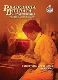 prabuddha bharata january 2017 by advaita ashrama issuu