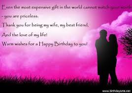 birthday quotes for husband abroad from wife with love happy