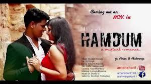 lexus amanda samie official teaser hamdum a musical romance youtube