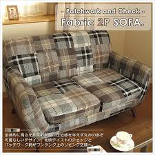 ls that hang over couch ls zero rakuten global market open unpacking installation free